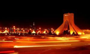 Contact Us - Karoon Hotel 3-star Valiasr St Tehran Iran