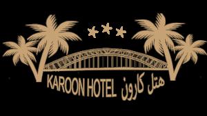 Karoon Hotel 3-star Tehran Iran هتل ۳ستاره کارون تهران