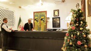 Karoon Hotel 3-star Tehran Iran reception booking