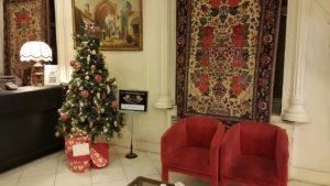 Karoon Hotel 3-star Tehran Iran reception هتل ۳ستاره کارون تهران booking