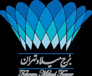برج میلاد - جاذبه های گردشگری تهران - هتل 3 ستاره کارون تهران ایران